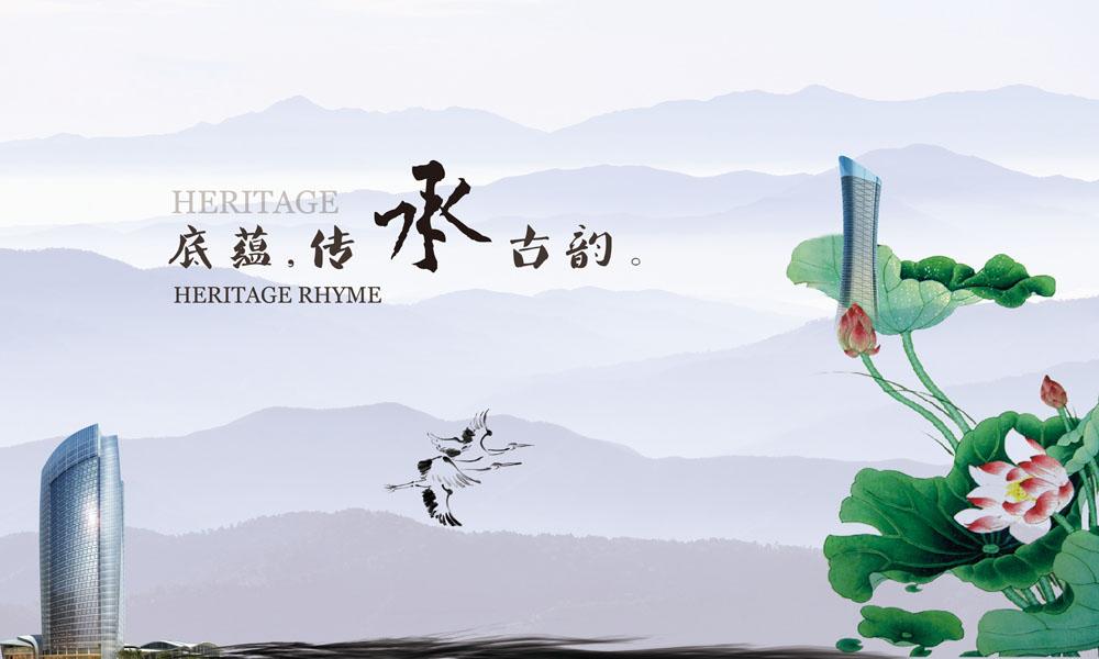 传承和弘扬中华优秀传统文化