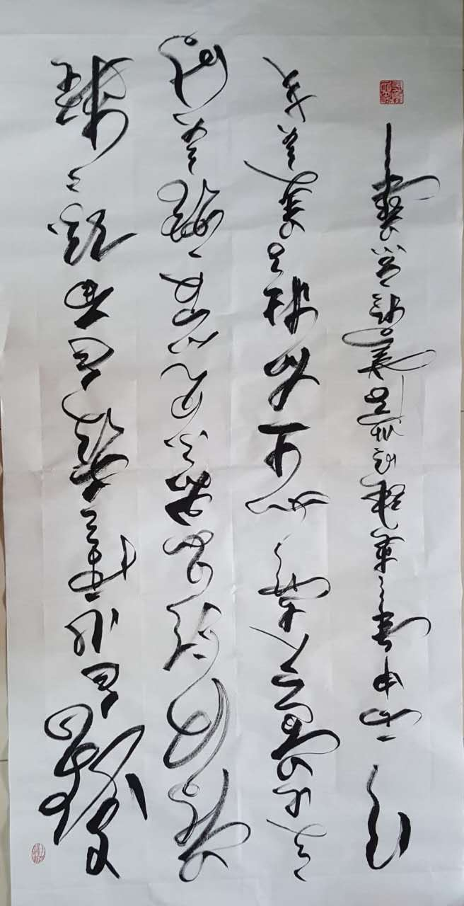 张明学先生,出生于有书画之乡美称的安徽省淮北地区,由于受到图片